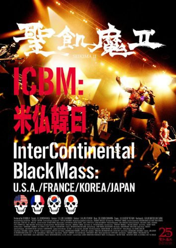 ICBM:米仏韓日-Inter Continental Black Mass:U.S.A./FRANCE/KOREA/JAPAN/聖飢魔II