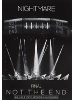 NIGHTMARE FINAL「NOT THE END」2016.11.23 @ TOKYO METROPOLITAN GYMNASIUM(初回生産限定盤)[YIBQ-10393/4/B][DVD] 製品画像