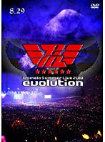 Animelo Summer Live 2010-evolution- 8.29