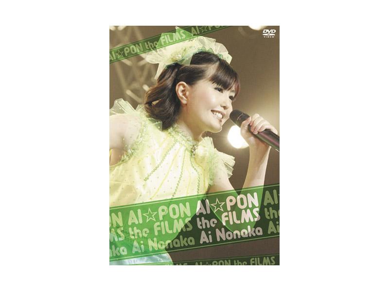 野中藍ぽん・ザ・FILMS