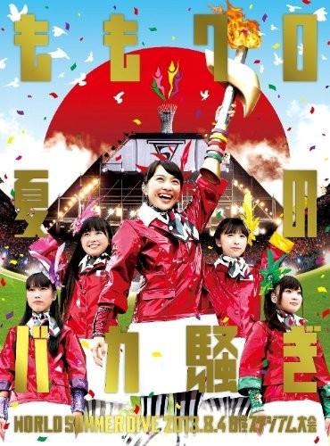 「ももクロ夏のバカ騒ぎ WORLD SUMMER DIVE 2013.8.4 日産スタジアム大会」 LIVE DVD/ももいろクローバーZ