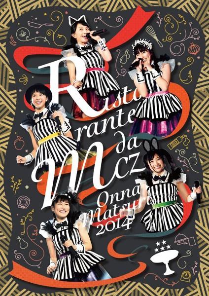 女祭り2014〜Ristorante da MCZ〜LIVE/ももいろクローバーZ