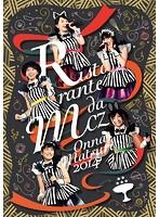 女祭り2014~Ristorante da MCZ~LIVE/ももいろクローバーZ