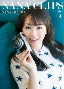 NANA CLIPS 7/水樹奈々