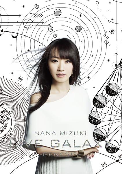 NANA MIZUKI LIVE GALAXY-GENESIS-/水樹奈々