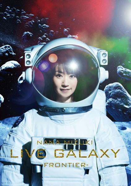NANA MIZUKI LIVE GALAXY-FRONTIER-/水樹奈々