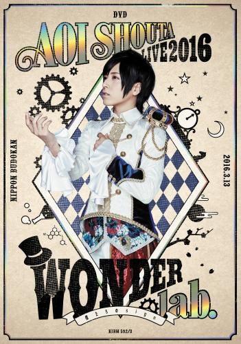 蒼井翔太 LIVE 2016 WONDER lab.〜僕たちのsign〜