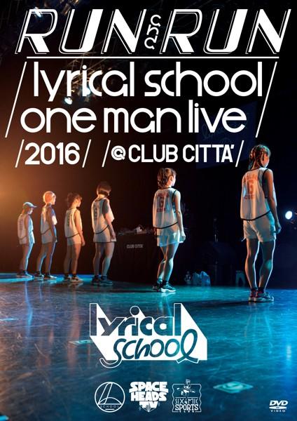 -RUN and RUN-lyrical school one man live 2016 @CLUB CITTA'/lyrical school