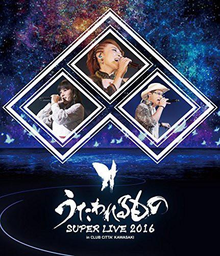 うたわれるもの SUPER LIVE 2016 (ブルーレイディスク)