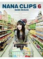 NANA CLIPS 6/水樹奈々