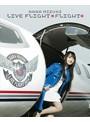 NANA MIZUKI LIVE FLIGHT×FLIGHT+/水樹奈々 (ブルーレイディスク)