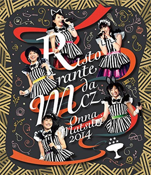 女祭り2014〜Ristorante da MCZ〜LIVE/ももいろクローバーZ (ブルーレイディスク)