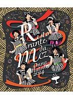 女祭り2014~Ristorante da MCZ~LIVE/ももいろクローバーZ (ブルーレイディスク)