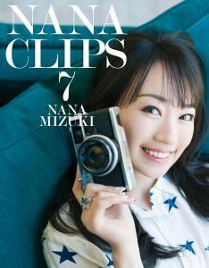 NANA CLIPS 7/水樹奈々 (ブルーレイディスク)