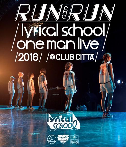 -RUN and RUN-lyrical school one man live 2016 @CLUB CITTA'/lyrical school(ブルーレイディスク)