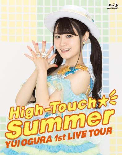 小倉唯 LIVE High-Touch☆Summer/小倉唯 (ブルーレイディスク)