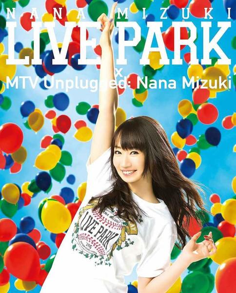 NANA MIZUKI LIVE PARK×MTV Unplugged:Nana Mizuki/水樹奈々 (ブルーレイディスク)
