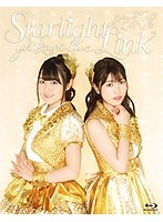 ゆいかおり LIVE「Starlight Link」/ゆいかおり (ブルーレイディスク)