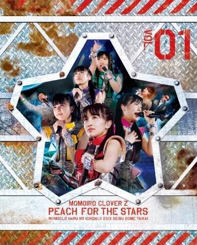 ももいろクローバーZ「春の一大事 2013 西武ドーム大会~星を継ぐもも vol.1/vol.2 Peach for the Stars~」 Blu-ray BOX【初回限定版】 (ブルーレイディスク)