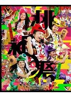 ももクロ夏のバカ騒ぎ2014 日産スタジアム大会~桃神祭~Day1/Day2 LIVE Blu-ray BOX/ももいろクローバーZ【初回限定版】 (ブルーレイディスク)