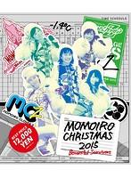ももいろクリスマス2015 ~Beautiful Survivors~Blu-ray BOX/ももいろクローバーZ (ブルーレイディスク)