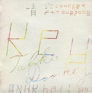 一青窈CONCERT TOUR2008「Key〜Talkie Doorkey」Live DVD@NHK hall/一青窈