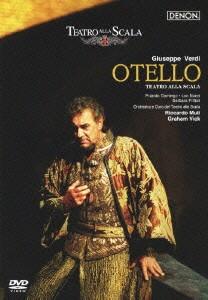 オペラ・クレスタ DENON DVD コレクション ヴェルディ:歌劇《オテロ》ミラノ・スカラ座2001年