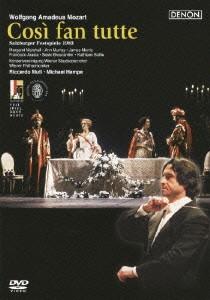 オペラ・クレスタ DENON DVD コレクション モーツァルト:歌劇《コジ・ファン・トゥッテ》ザルツブルク音楽祭1983年