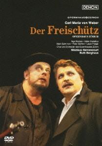 オペラ・クレスタ DENON DVD コレクション ウェーバー:歌劇《魔弾の射手》チューリヒ歌劇場1999年