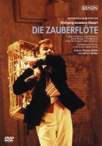 オペラ・クレスタ DENON DVD コレクション モーツァルト:歌劇《魔笛》チューリヒ歌劇場2000年
