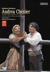 オペラ・クレスタ DENON DVD コレクション ジョルダーノ:歌劇《アンドレア・シェニエ》ボローニャ歌劇場2006年
