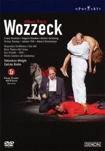 リセウ大歌劇場2006 ベルク:歌劇《ヴォツェック》
