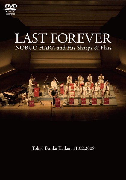 LAST FOREVER