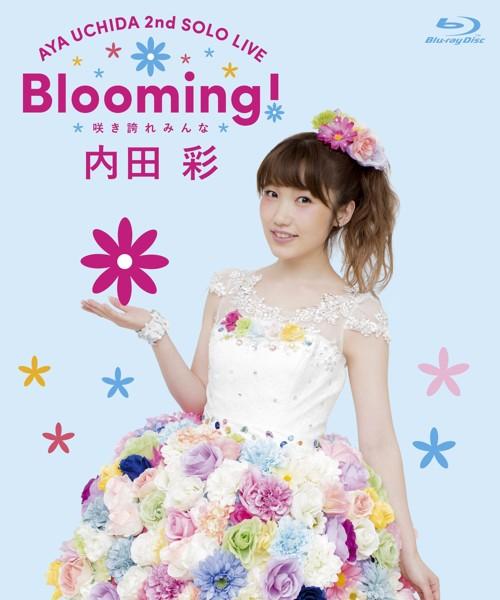 2nd LIVEBlooming!〜咲き誇れみんな〜/内田彩 (ブルーレイディスク)