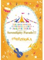 THE IDOLM@STER CINDERELLA GIRLS 5thLIVE TOUR Serendipity Parade!!!@SHIZUOKA (ブルーレイディスク)