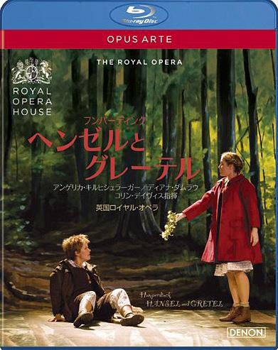 フンパーディンク:歌劇《ヘンゼルとグレーテル》 英国ロイヤル・オペラ2008 (ブルーレイディスク)