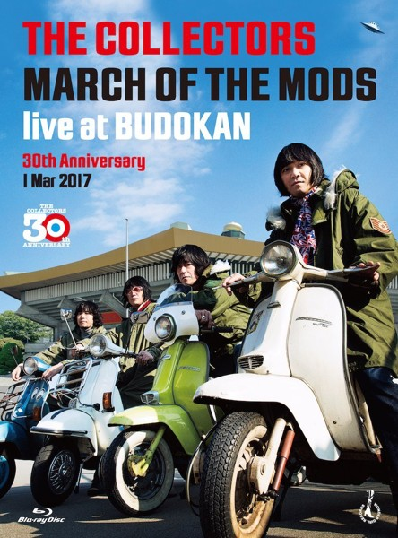 THE COLLECTORS live at BUDOKAN'MARCH OF THE MODS '30th anniversary 1 Mar 2017/THE COLLECTORS (ブルーレイディスク)
