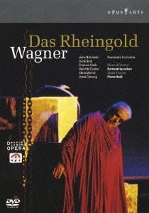 ワーグナー:歌劇《ラインの黄金》全曲 ネーデルラント・オペラ1999年