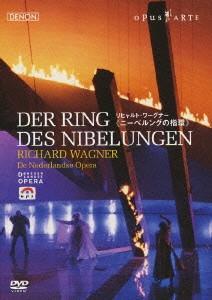 ワーグナー《指環》BOX ネーデルラント・オペラ1999