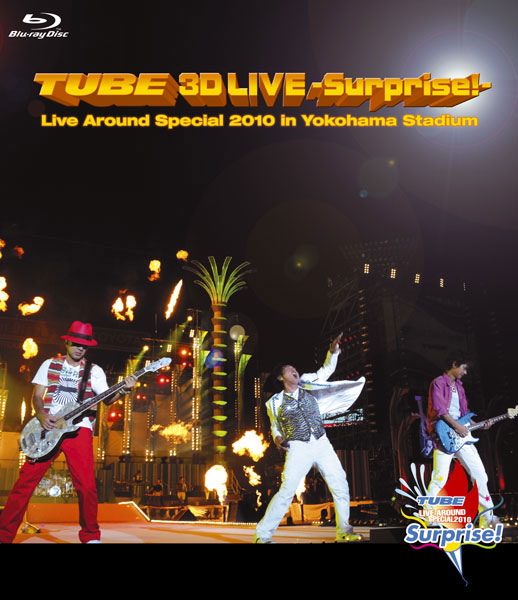 TUBE 3D LIVE-Surprise!- Live around Special 2010 in Yokohama Stadium/TUBE (ブルーレイディスク)