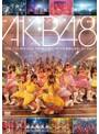 AKB48 2008.11.23 NHK HALL「まさか、このコンサートの音源は流出しないよね?」/AKB48