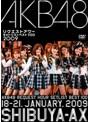 AKB48 リクエストアワー セットリストベスト100 2009/AKB48