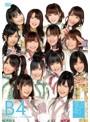 AKB48 チームB 4th stage アイドルの夜明け/AKB48(チームB)