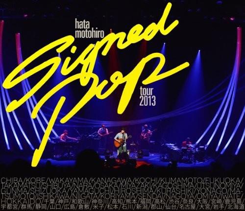 Signed POP TOUR/秦基博 (ブルーレイディスク 通常盤)