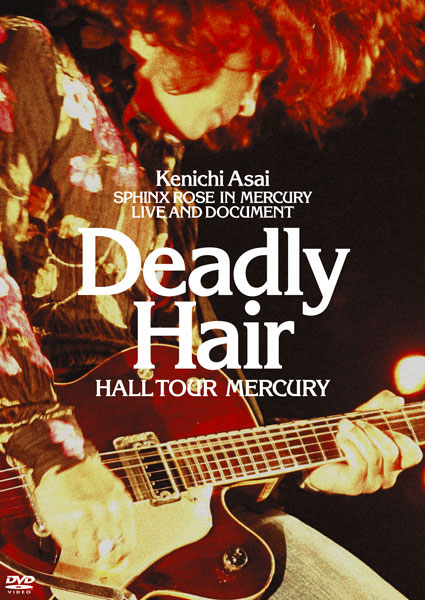 Deadly Hair-HALL TOUR MERCURY-浅井健一 (通常盤)