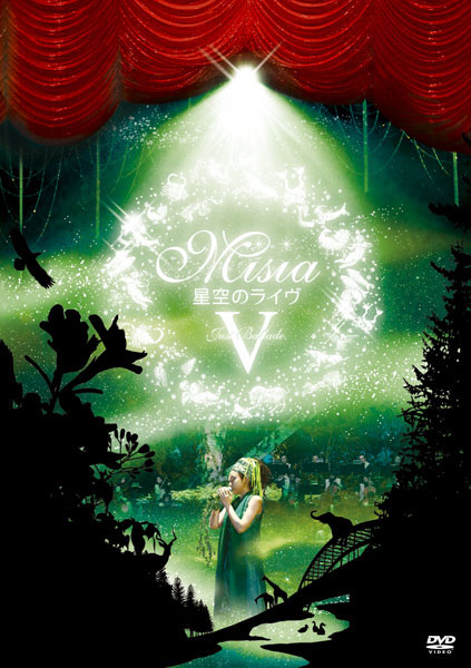 星空のライヴ5 Just Ballade MISIA with 星空のオーケストラ 2010/MISIA (通常盤)