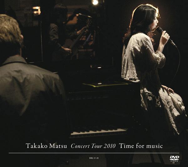 松たか子 Concert Tour 2010