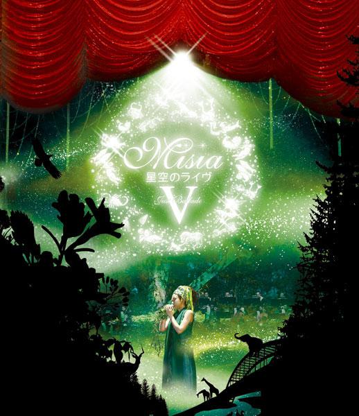 星空のライヴ5 Just Ballade MISIA with 星空のオーケストラ 2010/MISIA (通常盤 ブルーレイディスク)