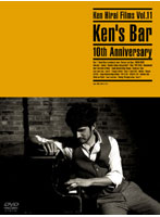 Ken Hirai Films Vol.11 Ken's Bar 10th Anniversary/平井堅 J-POP