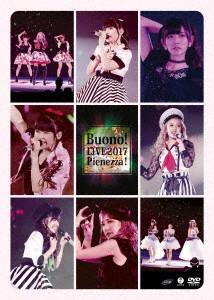 Buono!ライブ2017〜Pienezza!〜/Buono!